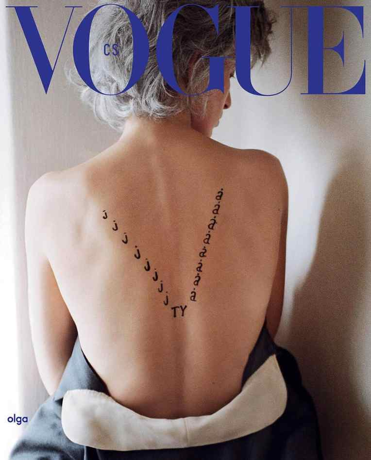 vogue-cs-cover